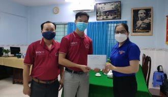 Đoàn khối tổ chức thăm, tặng quà cho các hộ dân có hoàn cảnh khó khăn do ảnh hưởng dịch bệnh Covid-19